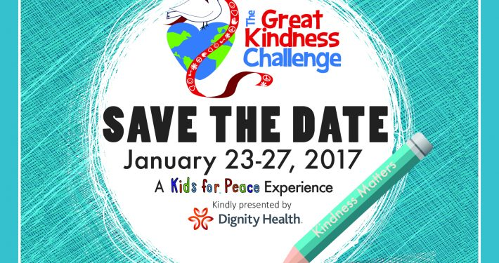 GKC 2017 Save the Date