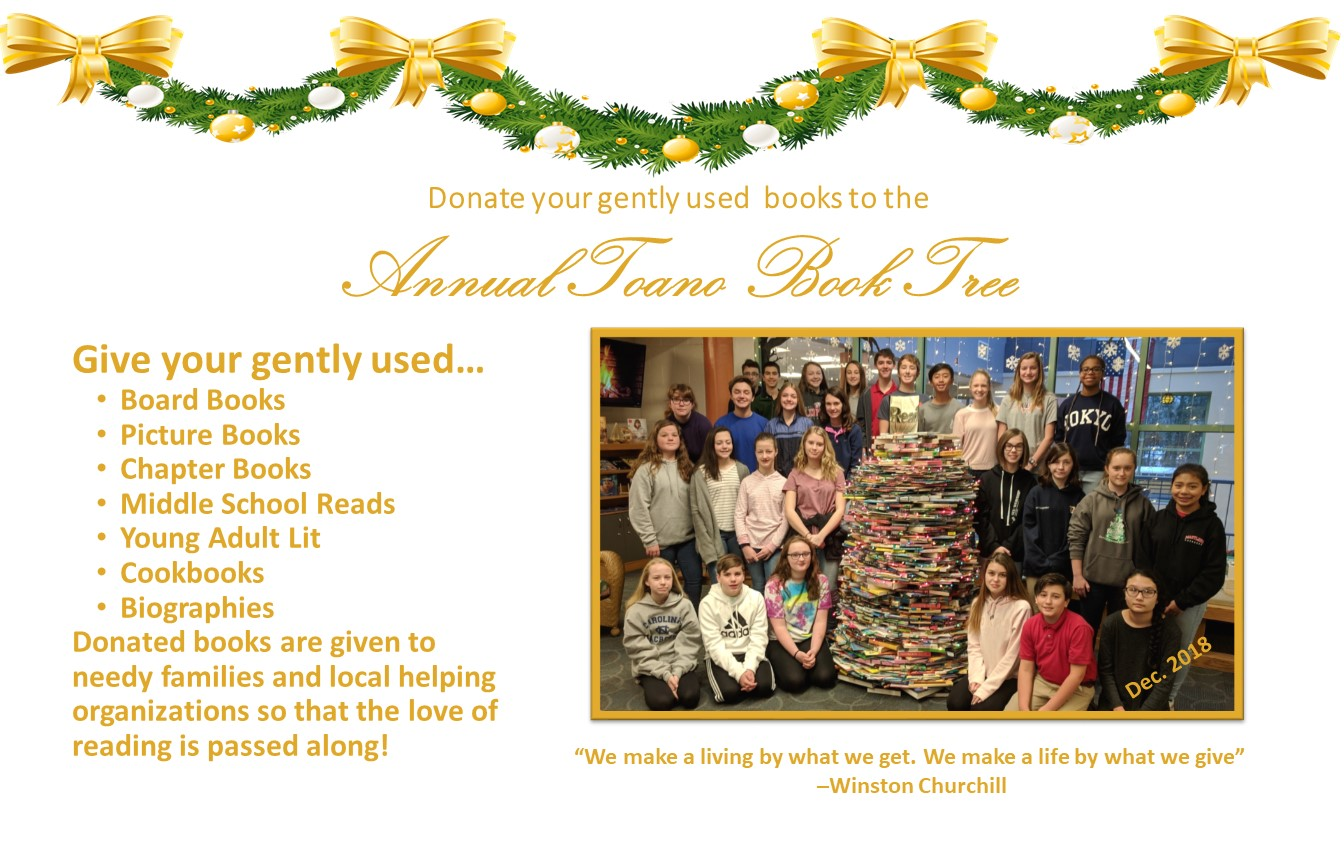 TMS Book Tree Drive