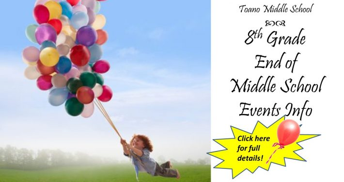 8th grade end of year events